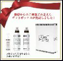 ミューラグジャス オリジナルギフトボックス【ネット限定】